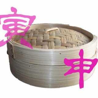 Organisatie Si Chuan Competitie
